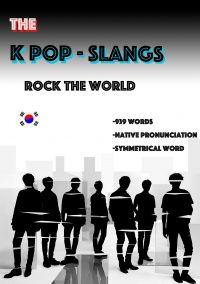 K-POP Slangs